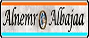 alnem